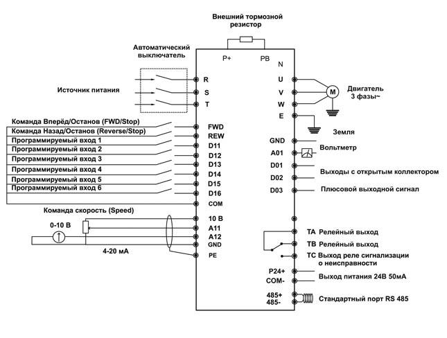 Схема подключения преобразователя частоты