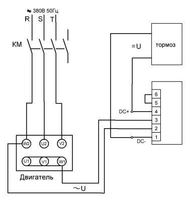 Управление тормозом электродвигателя по переменному току